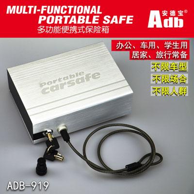 ADB-919 Portable Car Safe